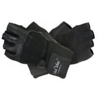 Nutrend MadMax PROFESSIONAL XL čierne - Fitness rukavice