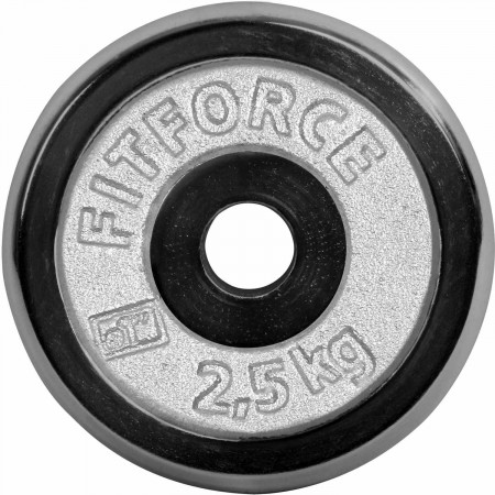 Nakladací kotúč - Fitforce NAKLADACÍ KOTÚČ2,5KG CHROM