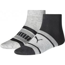 Puma QUARTER 2P UNISEX - Ponožky