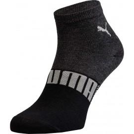 Puma QUARTER WORDING 2P - Športové ponožky