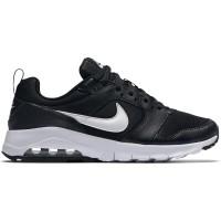 Nike AIR MAX MOTION GS - Detská voľnočasová obuv