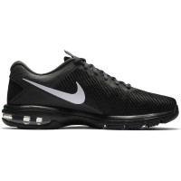 Nike AIR MAX FULL RIDE TR 1.5 - Pánska tréningová obuv