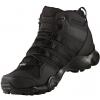 Pánska treková obuv - adidas TERREX AX2R MID GTX - 15