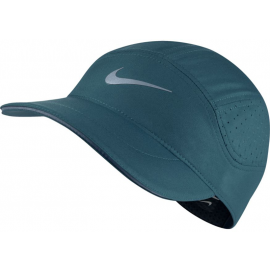 Nike AROBILL CAP TW ELITE U