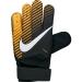 Nike GK JR MTCH