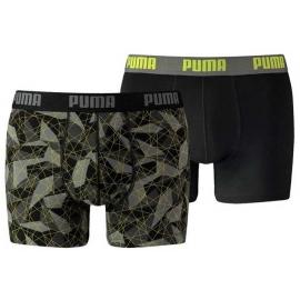 Puma HYPER CAMO 2P