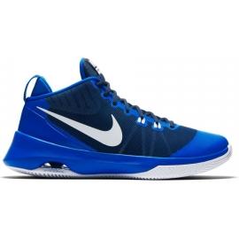 Nike AIR VERSITILE - Pánska basketbalová obuv