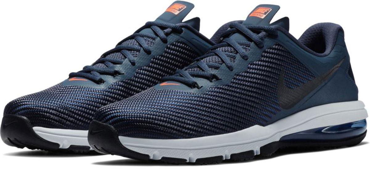 Nike AIR MAX FULL RIDE TR 1.5. Pánska tréningová obuv. Pánska tréningová  obuv. Pánska tréningová obuv 3ba6580a033