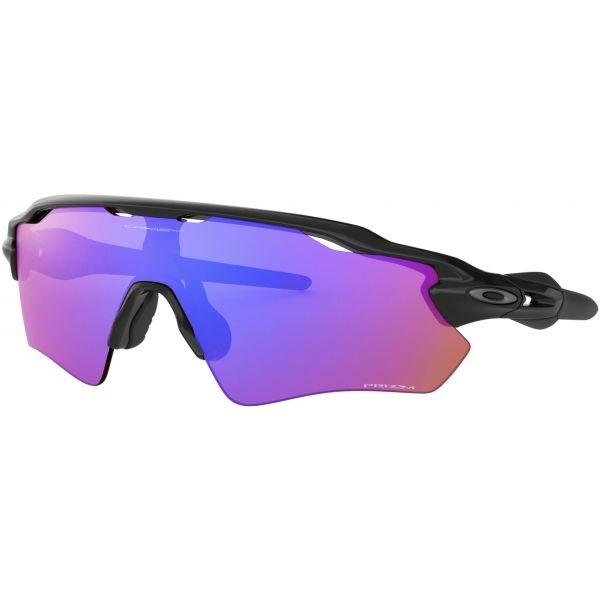 Oakley RADAR EV PATH - Slnečné okuliare